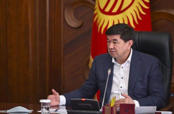 Для борьбы с экономическими последствиями Киргизии ведутся переговоры