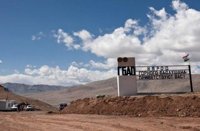 Жители Горного Бадахшана получат помощь на полмиллиона долларов