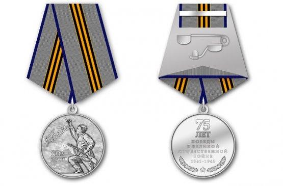 Ветераны войны будут награждены юбилейными медалями Киргизии и России