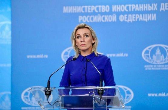 Мария Захарова ответила Японии по Курилам
