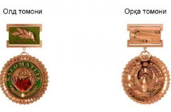 Мирзиёев учредил орден «Саломатлик»