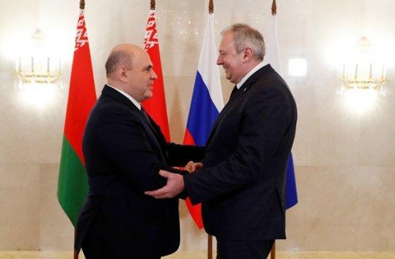 Михаил Мишустин и Сергей Румас выступили за интеграцию в рамках Союзного государства