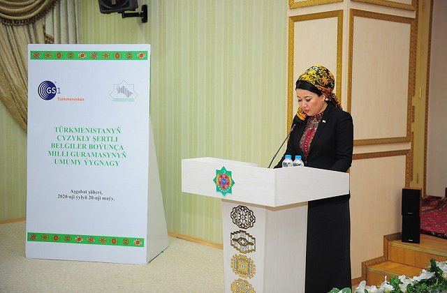 Туркменская организация по штрих-кодам отпраздновала свой пятилетний юбилей