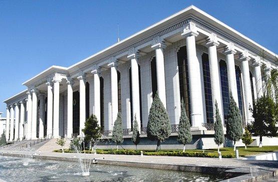 Меджлис Туркменистана рассмотрит ратификацию ряда международных документов