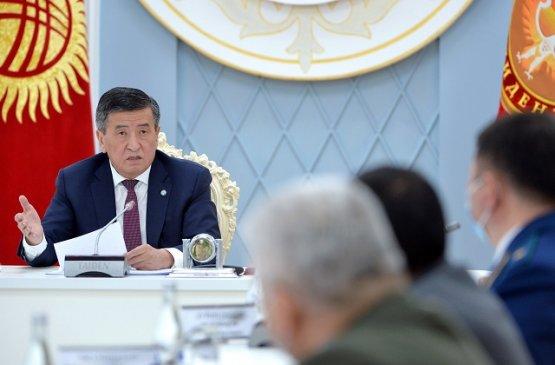 Президент Киргизии обвинил в оплошности членов правительства и потребовал оплатить штраф