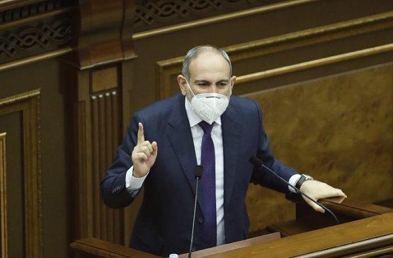 В Армении уволили председателя Конституционного суда