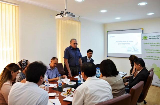 Союз экономистов Туркменистана инициировал стартап идеи в отечественном бизнесе