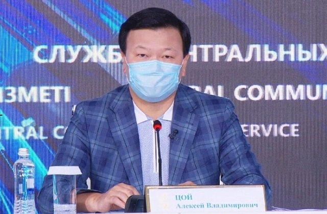 Минздрав Казахстана попросил сотрудников ВОЗ прибыть в регионы
