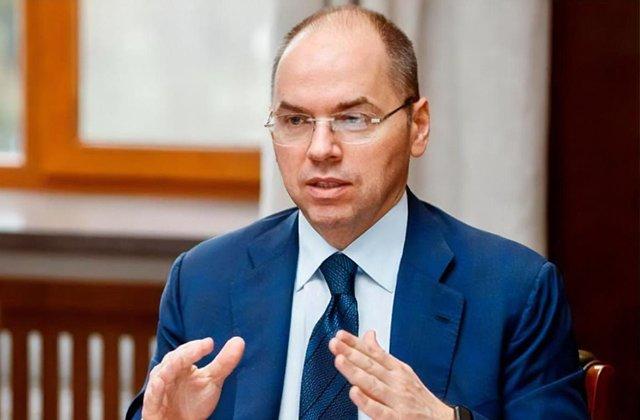 Украина продлит карантин до 31 августа