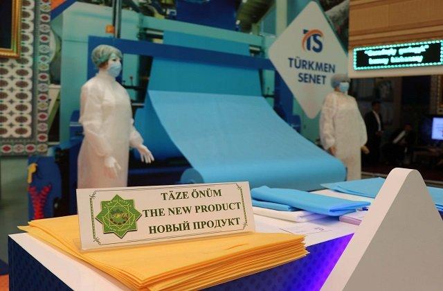 Туркменское предприятие Тürkmen Senet наращивает производство спанбонда