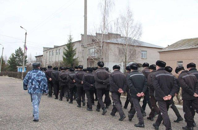 В России официально запретили международное общественное арестантское движение