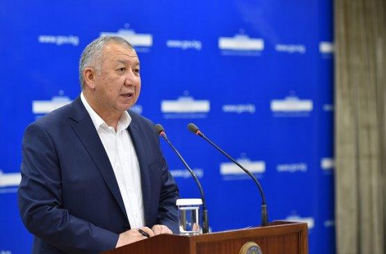 В Киргизии будут упрощены условия для получения кредита