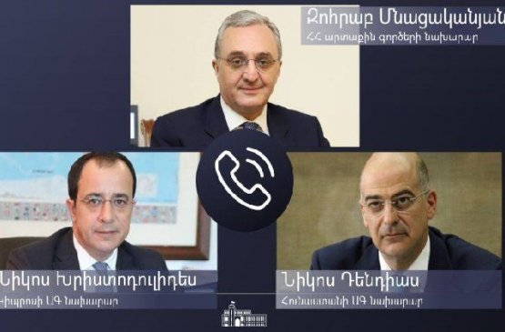 Ереван поддержал Афины и Никосию в противостоянии с Анкарой