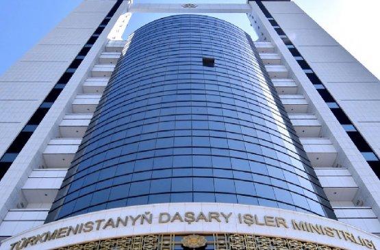 Туркменистан и Узбекистан обсудили партнёрство в сфере миграции