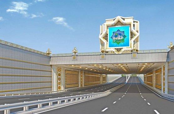 Со строительством нового путепровода в Ашхабаде ознакомился Бердымухамедов