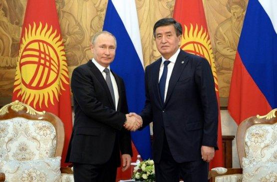 Президенты нескольких государств обратились к главе Киргизии и кыргызскому народу