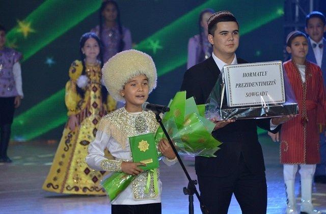 В Туркменистане определены победители детского конкурса