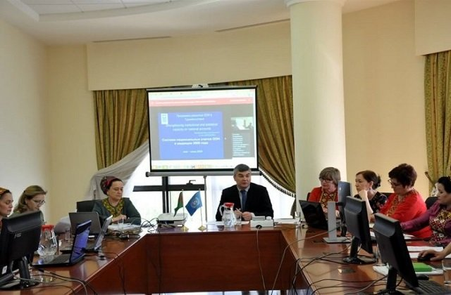 Госкомитет Туркменистана по статистике введёт электронную отчётность