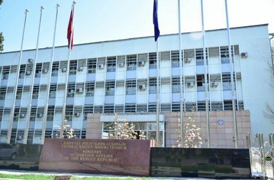 Посольство Киргизии сообщает о мошенниках, якобы вывозящих граждан к российско-казахстанской границе