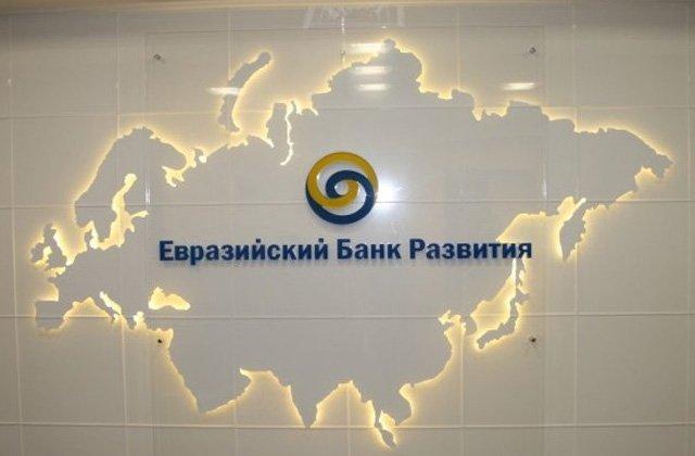 ЕАБР выделил Таджикистану финансовый кредит на $50 млн