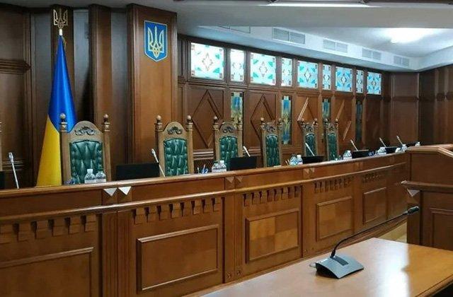 Конституционный суд Украины перестал работать из-за отсутствия судей