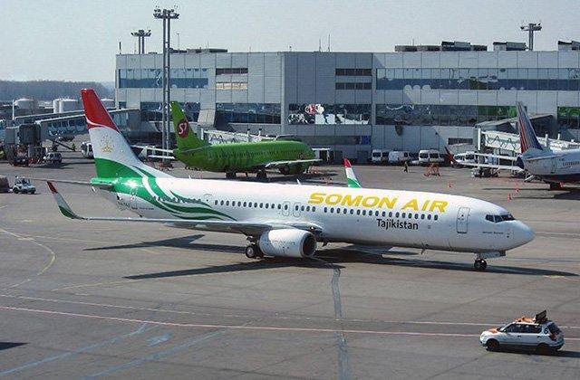 Таджикистан организует вывоз граждан из РФ, Беларуси и Казахстана