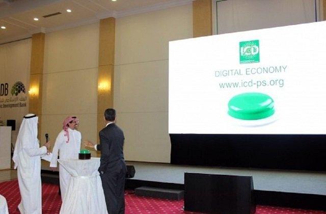 ICD инвестирует в бизнес Туркменистана $10 млн