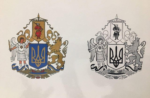 В Украине выбрали лучший эскиз большого герба