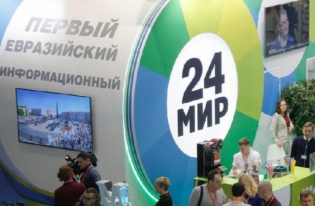 Туркменистан и телекомпания «Мир» договорились об информационном и культурном сотрудничестве
