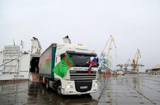 В Россию прибыл гуманитарный груз из Туркменистана