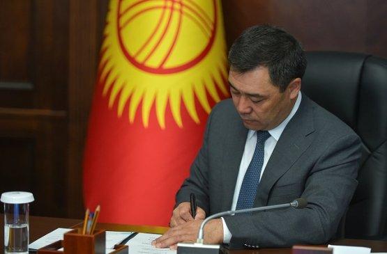 Исполняющий обязанности президента Киргизии выразил благодарность руководству России и Китая