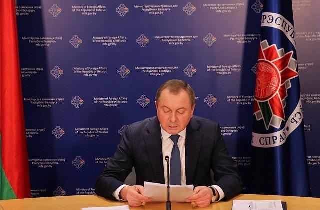 МИД Белоруссии заявил о контрпродуктивном последствии санкций