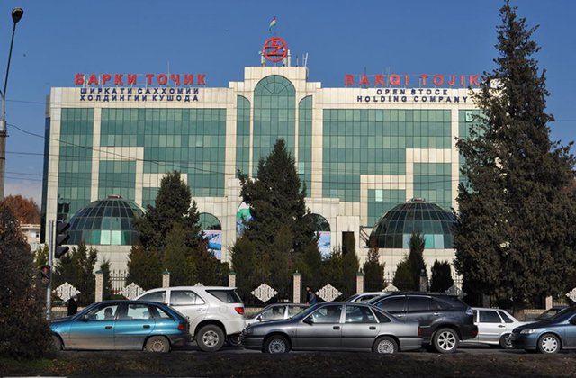 В Таджикистане запустили горячую линию для приёма жалоб при отключении света