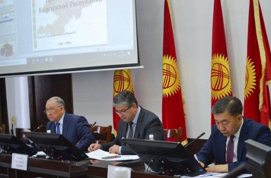 Заместитель главы кабмина Киргизии посетил Джалал-абадскую и Ошскую область