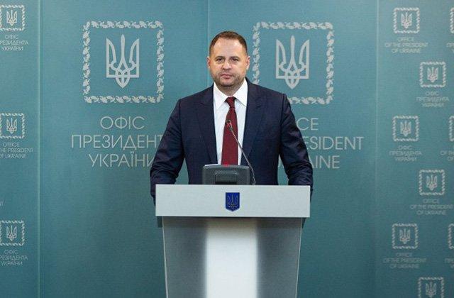 Глава офиса Зеленского назвал встречу «нормандских советников» непростой