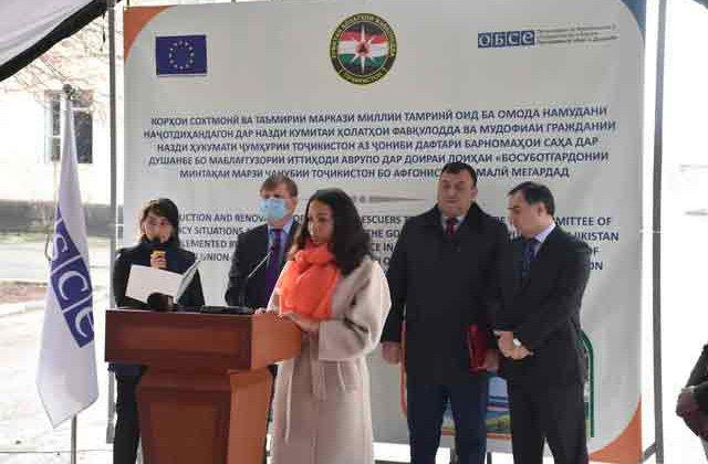 В Душанбе за один миллион евро реконструируют центр подготовки спасателей