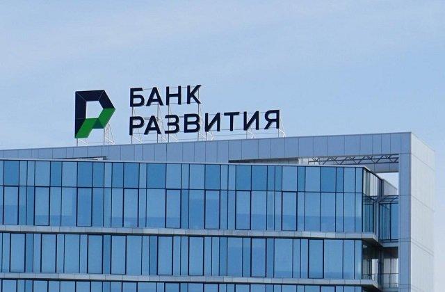 В Белоруссии на базе Банка развития будет создан Национальный экспортный центр