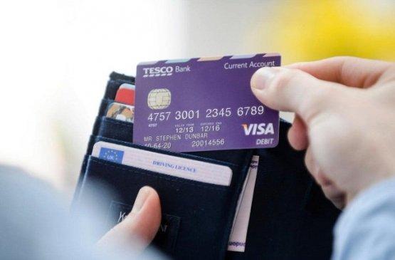 Полиция Кишинёва предупреждает владельцев банковских карт о появлении нового вида мошенничества