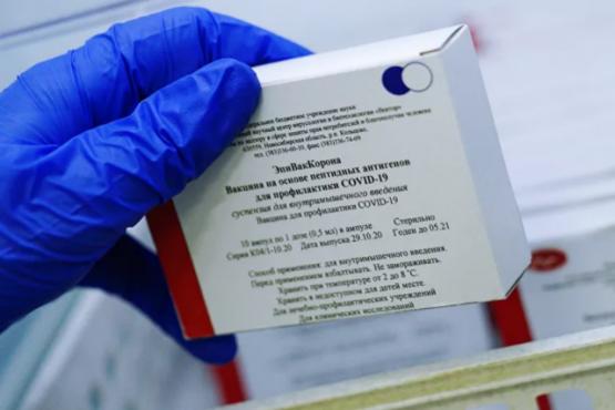 В Туркменистане зарегистрирована вторая российская вакцина «ЭпиВакКорона»