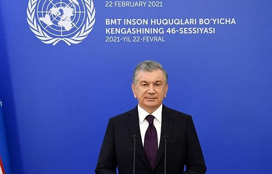 Президент Узбекистана обозначил основные приоритеты в области прав человека
