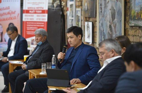 Представители бизнес-сообщества в Киргизии предложили ряд идей для улучшения экономических условий