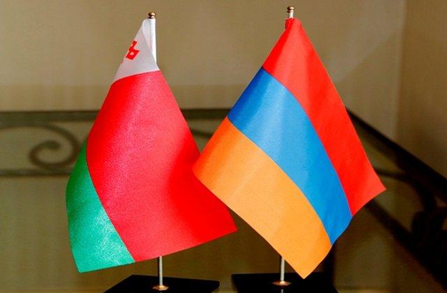 Белоруссия и Армения решили изменить порядок безвизового пребывания граждан в своих странах