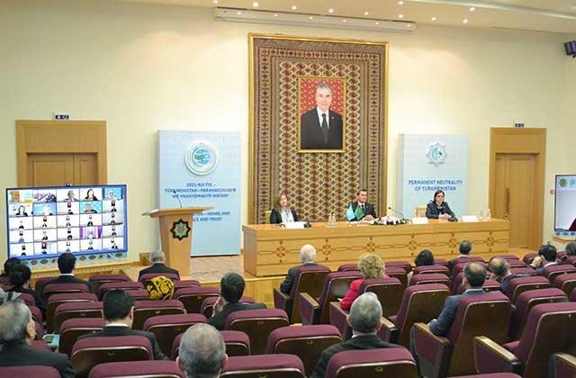 В МИД Туркменистана состоялась конференция международного уровня