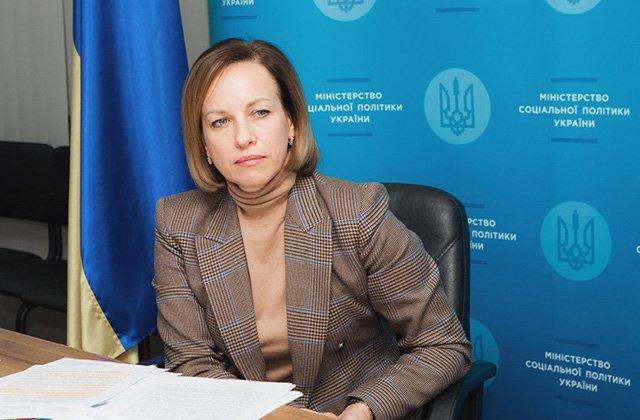 В Украине стартовал пилотный проект «Услышь меня»