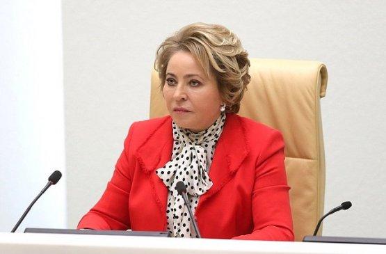 Матвиенко провела переговоры с бывшим президентом Финляндии