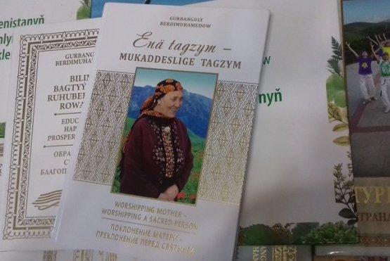 Бостан Акиниязова: Глубокомысленная беседа о матери