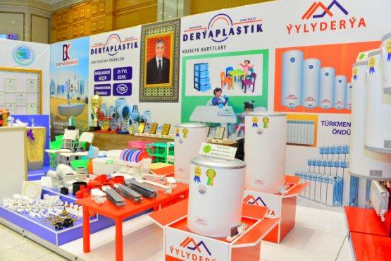 Французские бизнесмены выразили готовность к активизации партнёрства с Туркменистаном