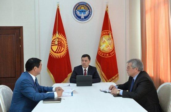 Глава Киргизии обсудил вопросы по снижению рисков отмывания преступных доходов в стране