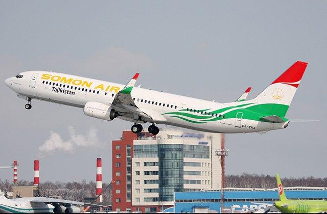В Таджикистане ужесточат контроль за стоимостью авиабилетов