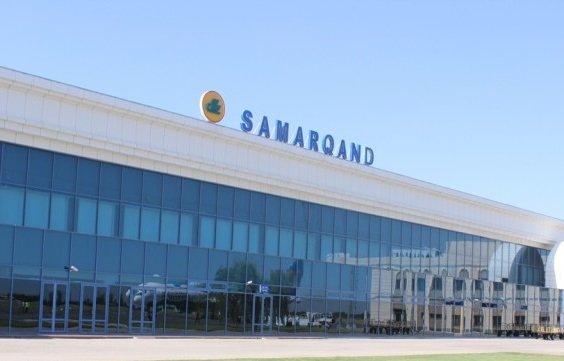 Узбекские власти намерены модернизировать аэропорт «Самарканд» по международным стандартам